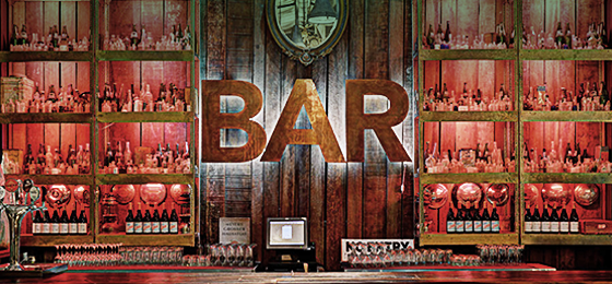 Katy\'s Palace Bar – WHERE WE SERVE AT YOUR PLEASURE.